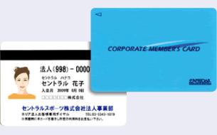 コーポレイトメンバーズカード