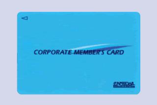 コーポレイトメンバーズカードをご利用の場合